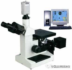 干货 | 热分析,XRD,XRF,红外,核磁,扫描电镜,金相七大材料结构分析,必收藏!!!
